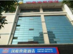 Hanting Hotel Wuxi Taihu Lake Plaza Branch, Wuxi