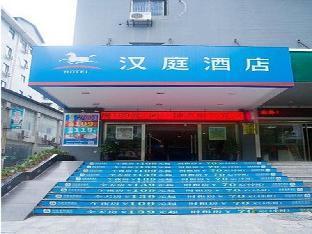 Hanting Hotel Zhangjiajie Gu Yong Road Branch
