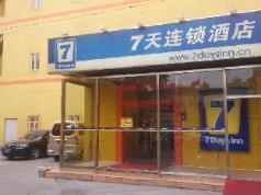 7 Days Inn Tianjin Zhong Shan Road, Tianjin