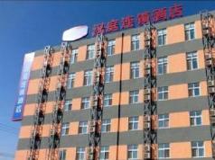 Hanting Hotel Beijing Capital Airport Branch, Beijing