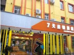7 Days Inn Nanchang West Beijing Road, Nanchang