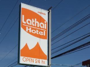 Lathai Hotel Lathai Hotel