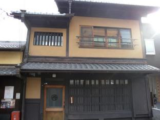 Guesthouse Kingyoya - Kyoto
