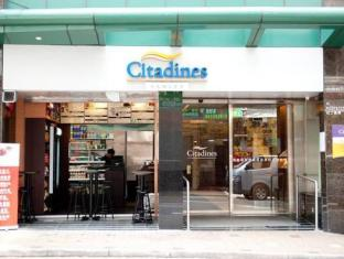 Citadines Ashley Hongkong Хонконг - Фасада на хотела