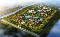 Linyi Blue Horizon International Hotel Yi He, Linyi