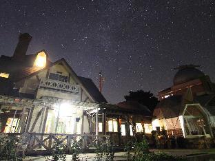 Minami Aso Luna Observatory Auberge Mori No Atelier Асо