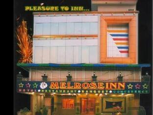 Hotel Melrose Inn Алигарх