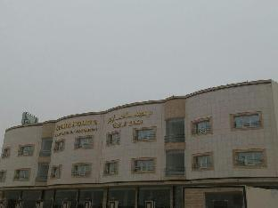 Sigma House Al Jawhara