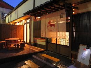 Guesthouse 結庵 嵐山