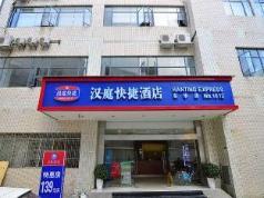Hanting Hotel Kunming Donghua Branch, Kunming