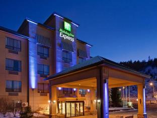 Holiday Inn Express Kamloops Hotel