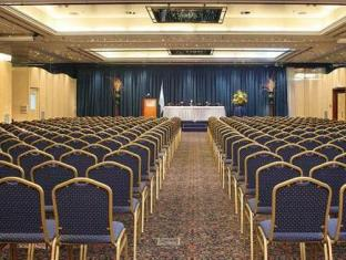 Abasto Hotel Buenos Aires - Meeting Room