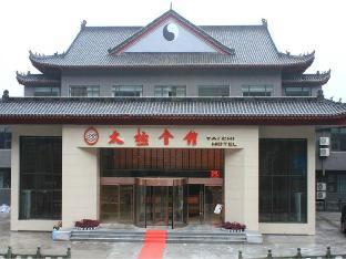 Taichi Hotel