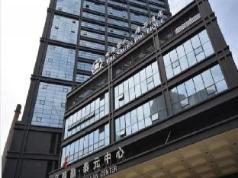 Shenyang Zhe Ren Boutique Hotel, Shenyang