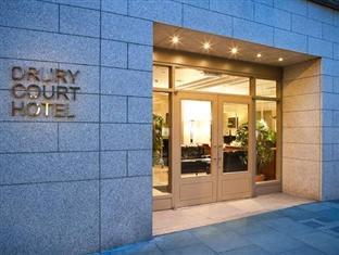 Drury Court Hotel Dublino - Entrata