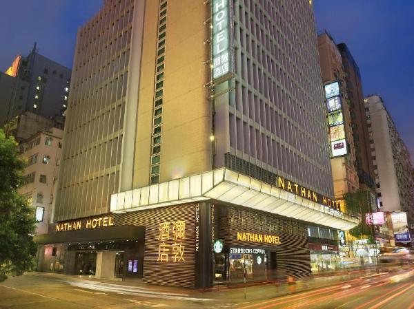 香港弥敦酒店 香港旅游 第5张