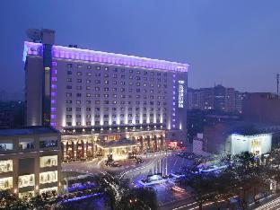Reviews Xian Grand Noble Hotel