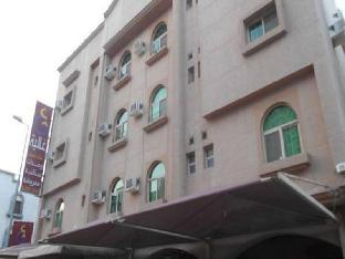 Ghalyah Apartments