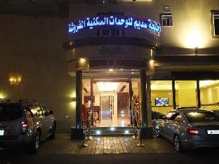 Sadeem Furnished Apartments