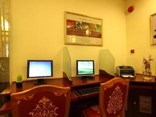 Kingston Hotel Ho Chi Minh City - Business Center