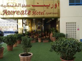 Aureate Hotel Apartment
