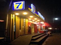 7 Days Inn Nanchang South Xiangshan Road Shengjin Tower Branch, Nanchang