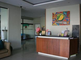 Mango Park Hotel Cebu City - Reception