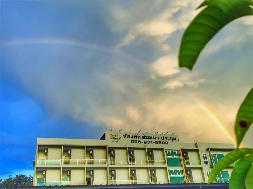 River Residence Saraburi Hotel