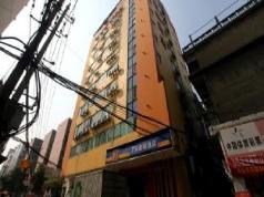 7 Days Inn Nanchang West Zhan Qian Road Zhongyuan Grand Theater, Nanchang
