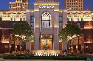 The Hilton Hotel by Hilton Conrad Tianjin
