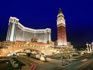 The Venetian Macao Resort Hotel Macao - Utsiden av hotellet