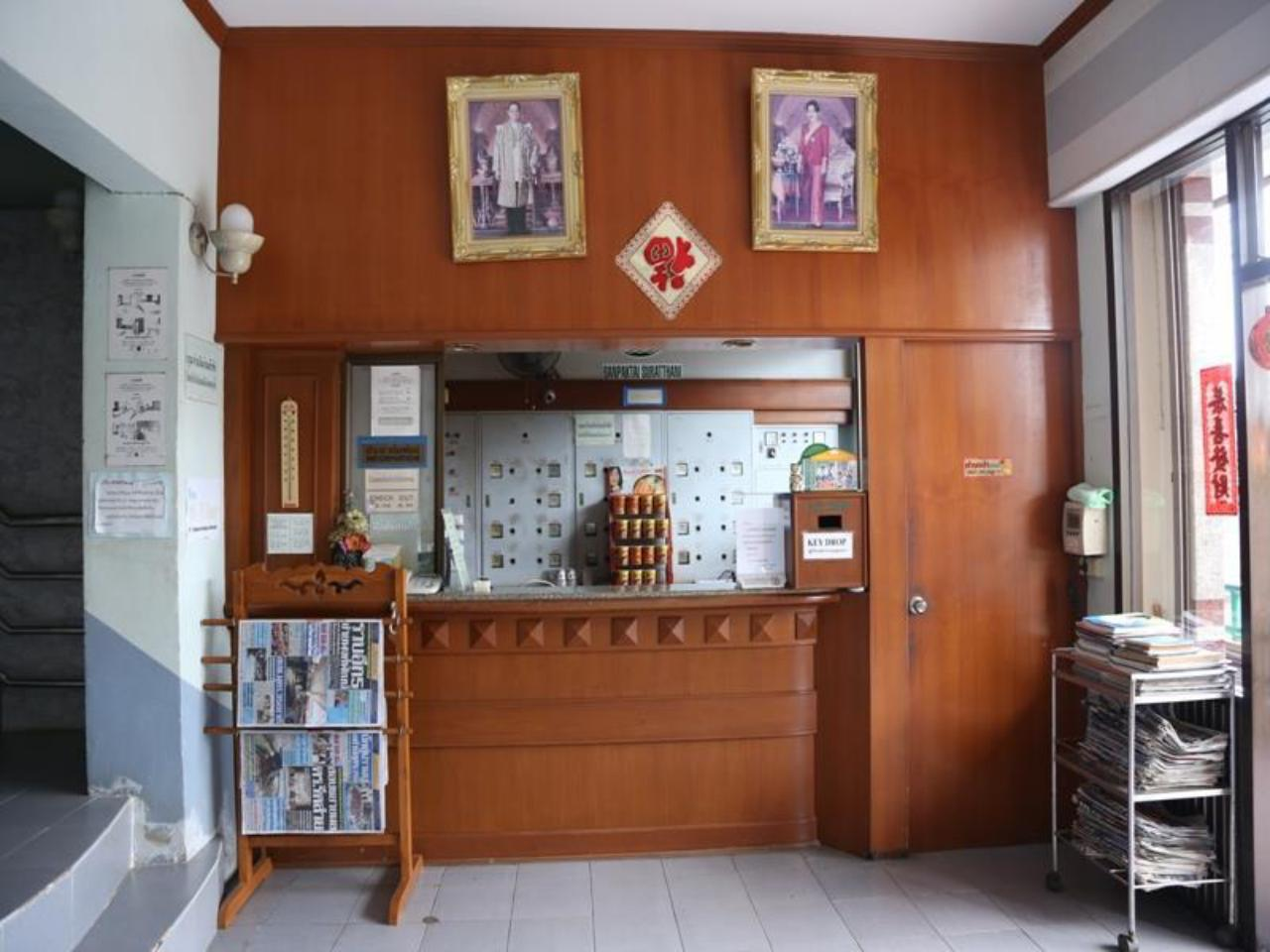 โรงแรมบ้านพักไทย (Banpaktai Hotel)
