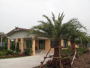 QG Resort
