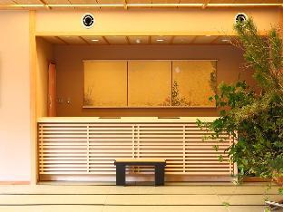 Kifu No Sato Ryokan image