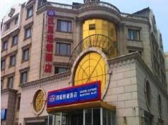 Hanting Hotel Tianjin Tang Gu Foreign Commodities Market, Tianjin