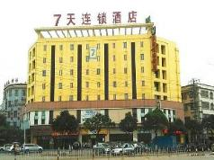 7 Days Inn Zhongshan Tanzhou Town Market Centre Branch, Zhongshan