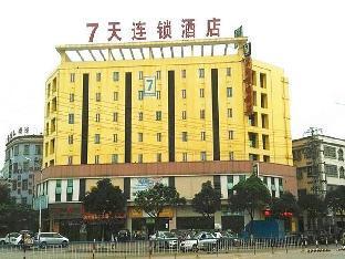 7 Days Inn Zhongshan Tanzhou Town Market Centre Branch