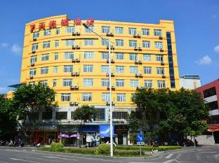 7 Days Inn Zhaoqing Xinghu Avenue Hujing Branch