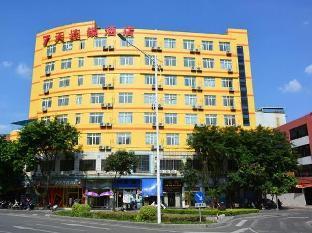 7 Days Inn Zhaoqing Xinghu Avenue Hujing Branch