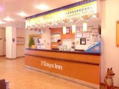 7 Days Inn Zhaoqing Seven Star Memorial Branch, Zhaoqing