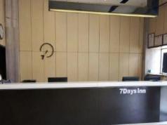 7 Days Inn Xiangyang Gulou Branch, Xiangyang (Hubei)