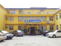 7 Days Inn Taian Railway Station Xiaochang Street Branch, Taian