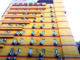 7 Days Inn Shaoguan Walking Street Branch