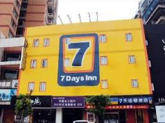 7 Days Inn Shantou Changping Road Exhibition Centre Branch, Shantou