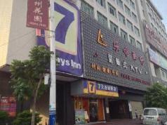 7 Days Inn Shantou Chenghai 3rd Bridge Branch, Shantou