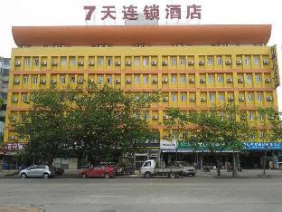 7 Days Inn Shantou Railway Station Zhuchi Road Branch