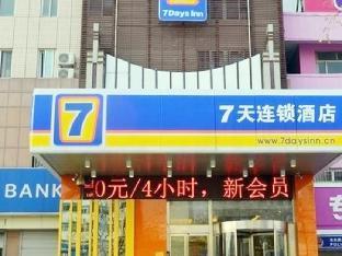 7 Days Inn Jinan Changqing District Zhengfu Branch