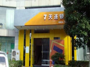 7 Days Inn Guiyang Huaxi District Administrative Center Branch
