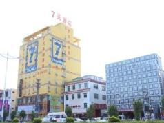 7 Days Inn Chaozhou Fengxi Ceramics Chaoshan Road Branch, Chaozhou