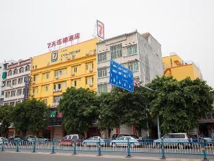 7 Days Inn Chaozhou Fengchun Road South Binjiang Branch